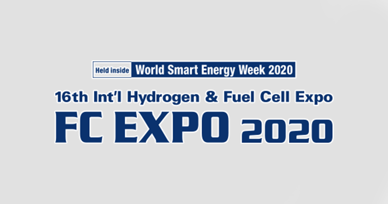 Hydrogen testing solutions at FC EXPO in Japan