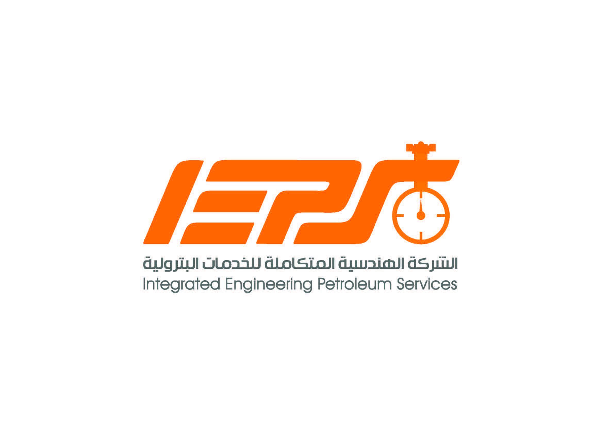 IEPS (Integrated Engineering Petroleum Services)